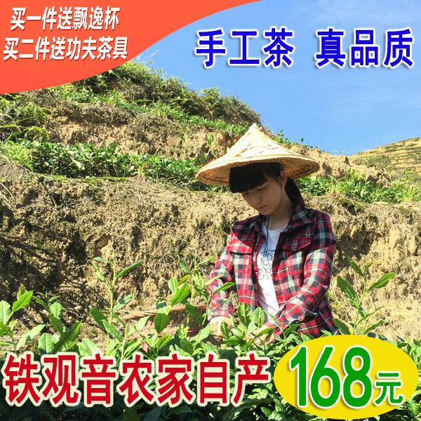 Чай Те Гуаньинь Артикул 5347931953