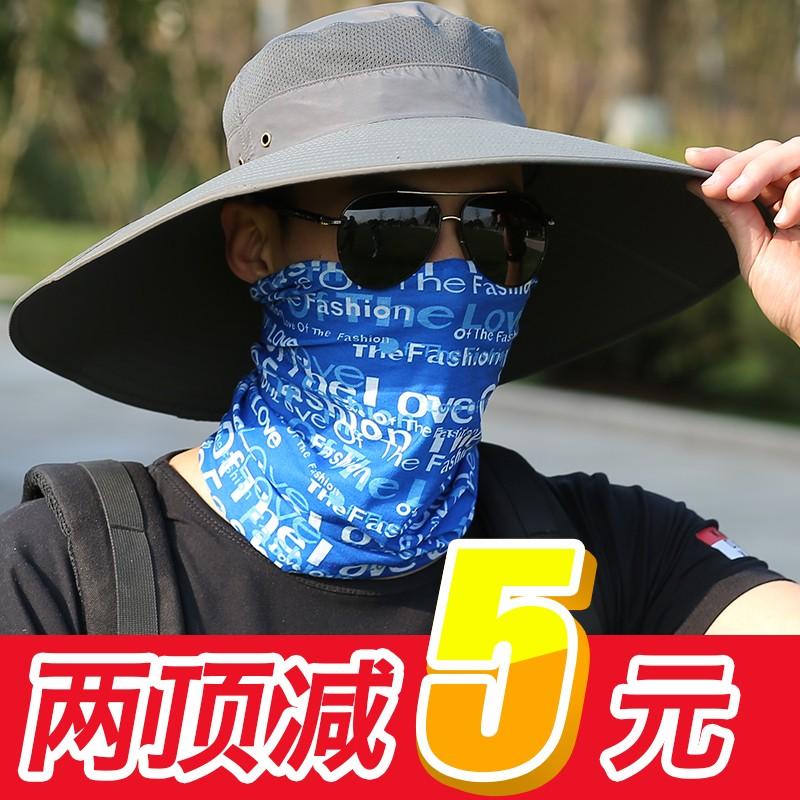 帽子男大檐遮阳帽夏天户外帽透气防晒帽防紫外线钓鱼帽遮脸太阳帽