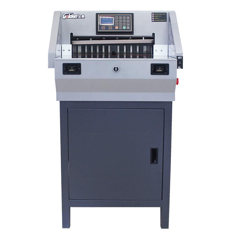 金典GD-K470电动程控切纸机 A3A4全自动厚层切纸机 电动裁纸机