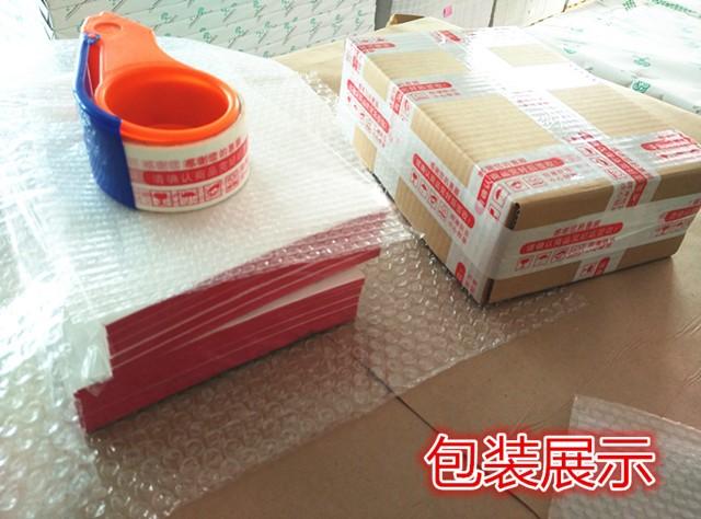 免邮1000张10本草稿本 学生用16K米黄打草纸 草稿纸 空白涂鸦批发