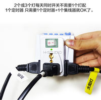 High quality utility splitter/hub can be used with timer