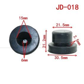 众泰Z300/T600/T600S/SR7/大迈X5发动机上护板胶套脚垫橡胶套配件