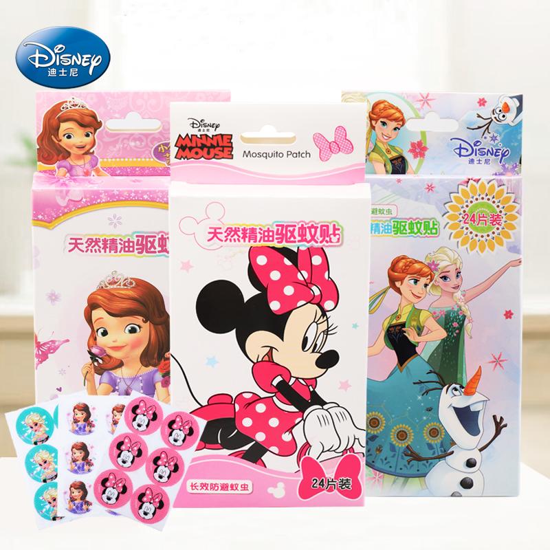 迪士尼儿童防蚊贴片儿童卡通户外夏季用品墙贴桌贴床贴驱蚊贴