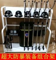 学校幼儿园保安器材4件套装防爆防暴盾牌钢叉防刺衣头盔手套8安保