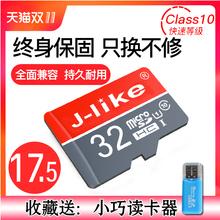 插卡音箱耳机16G卡8G sd32g手机内存卡c10存储卡64G高速32Gtf卡class10行车记录仪专用32g监控摄像机4G内寸卡