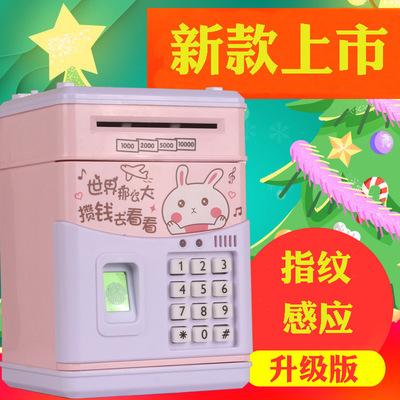儿童存钱罐小孩ATM存款机密码盒子 保险柜箱自动吃钱吸卷纸币储蓄