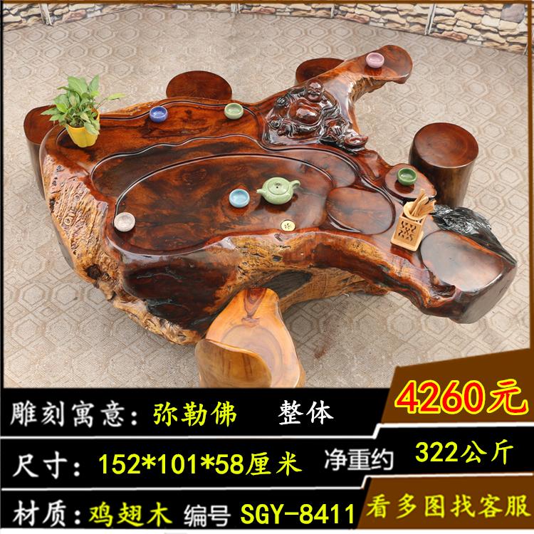 鸡翅木金丝楠木香樟木树根头雕刻功夫泡茶桌红木新中式客厅具8411
