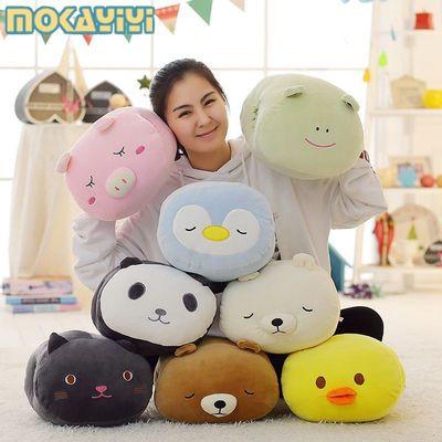 可爱创意软体动物熊猫暖手捂抱枕毛绒玩具插手靠垫生日礼物送女友