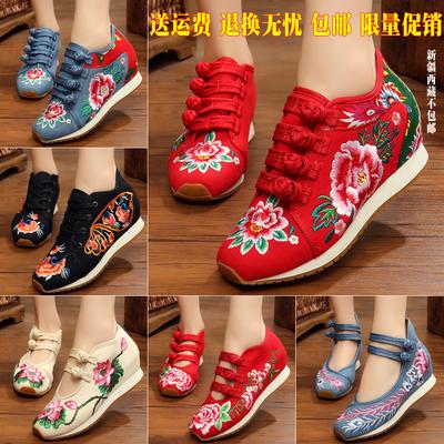 绣花鞋女2017新款系带民族风旅游鞋坡跟内增高老北京布鞋女单鞋