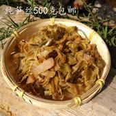 天天特价多味笋丝袋装500克包邮 农家自制多味笋干竹笋丝即食零食