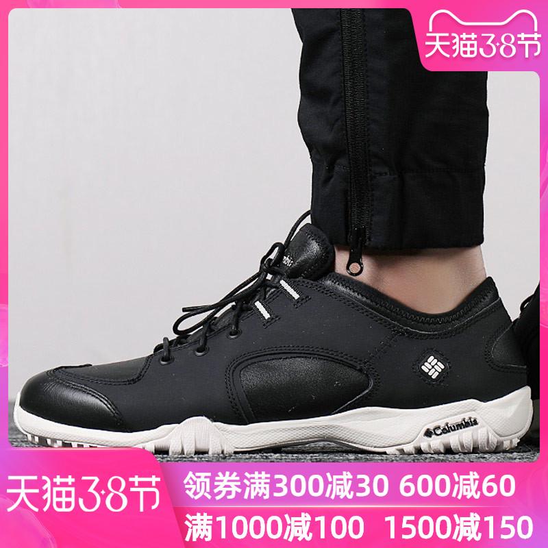 哥伦比亚男鞋子春秋季户外运动透气轻便商务徒步鞋休闲鞋DM1156