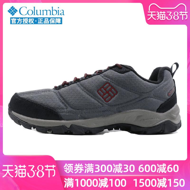 哥伦比亚男鞋2019秋季户外运动鞋缓震耐磨防滑登山鞋徒步鞋BM1710