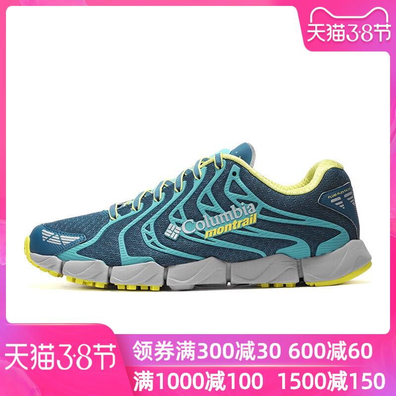 哥伦比亚休闲鞋男鞋秋季户外透气越野跑鞋徒步鞋耐磨登山鞋BM2800