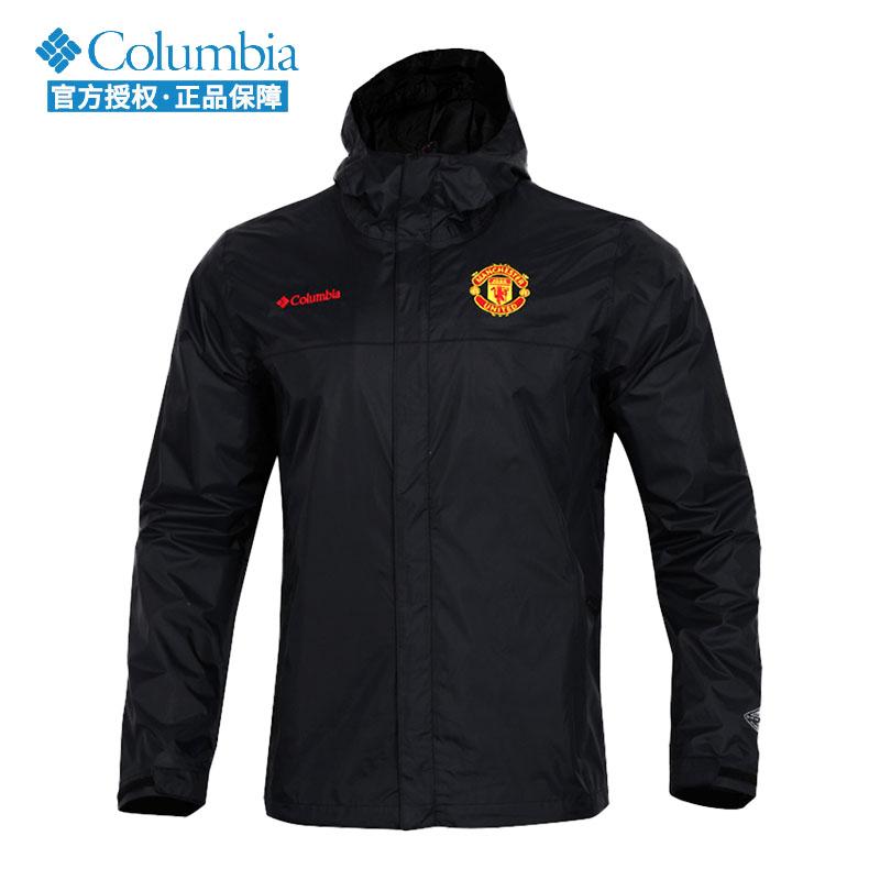 哥伦比亚冲锋衣男装秋冬户外防水防风单层外套夹克XE1638/WE1288