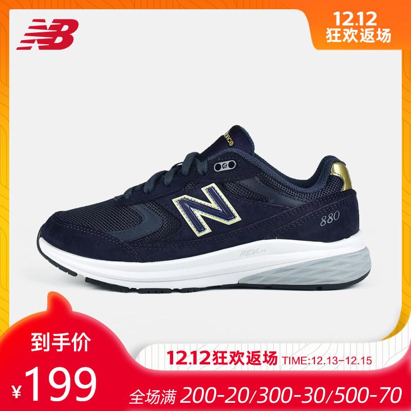 New Balance/NB880女鞋跑步鞋休闲运动鞋WW880AG3/BK2/EK3/NG3