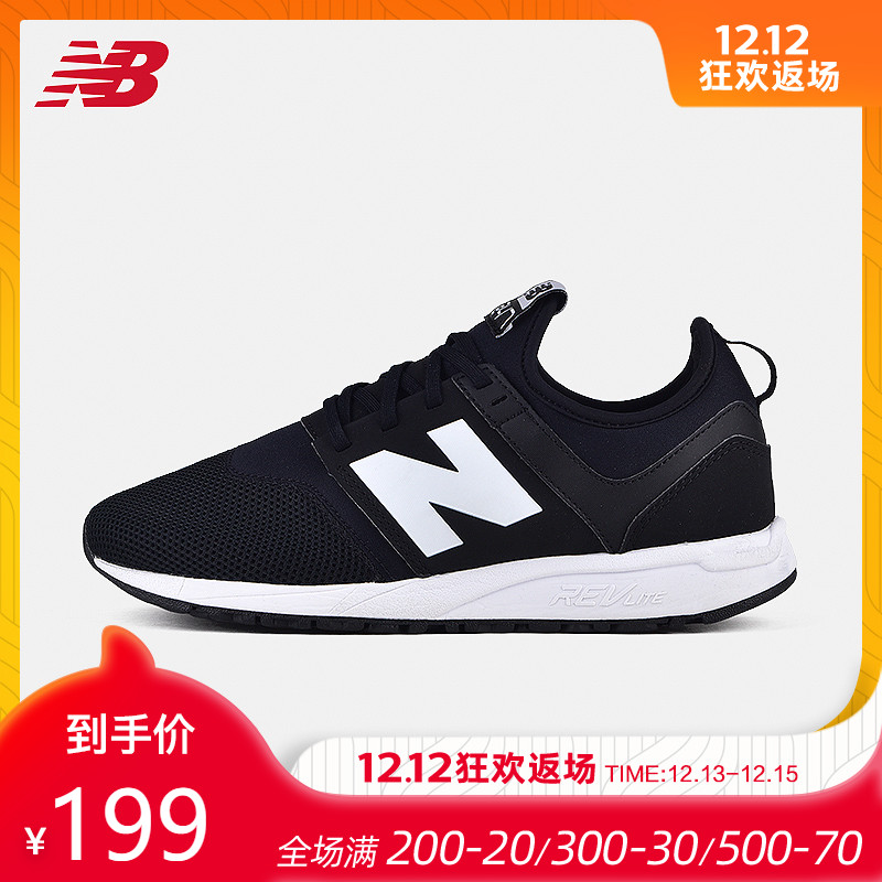 New Balance NB官方男鞋跑步鞋MRL247BG复古鞋休闲耐磨时尚运动鞋