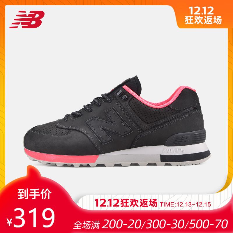 New Balance NB官方男鞋复古鞋百搭跑步鞋休闲运动鞋ML574ENB