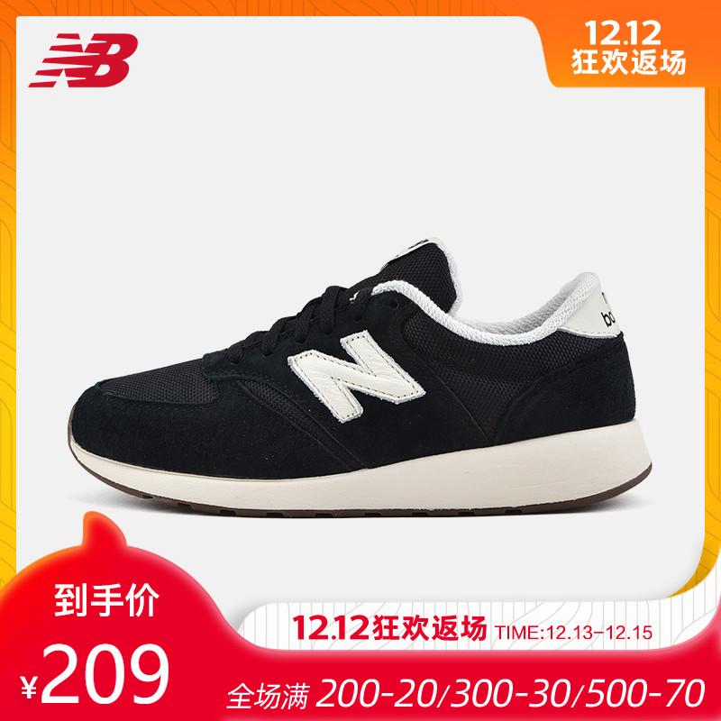 New Balance NB官方女鞋复古鞋跑步鞋百搭休闲运动鞋WRL420U