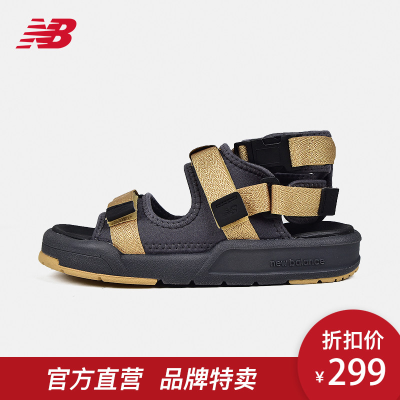New Balance/NB 凉鞋 女鞋户外休闲凉拖凉鞋SD4243GD