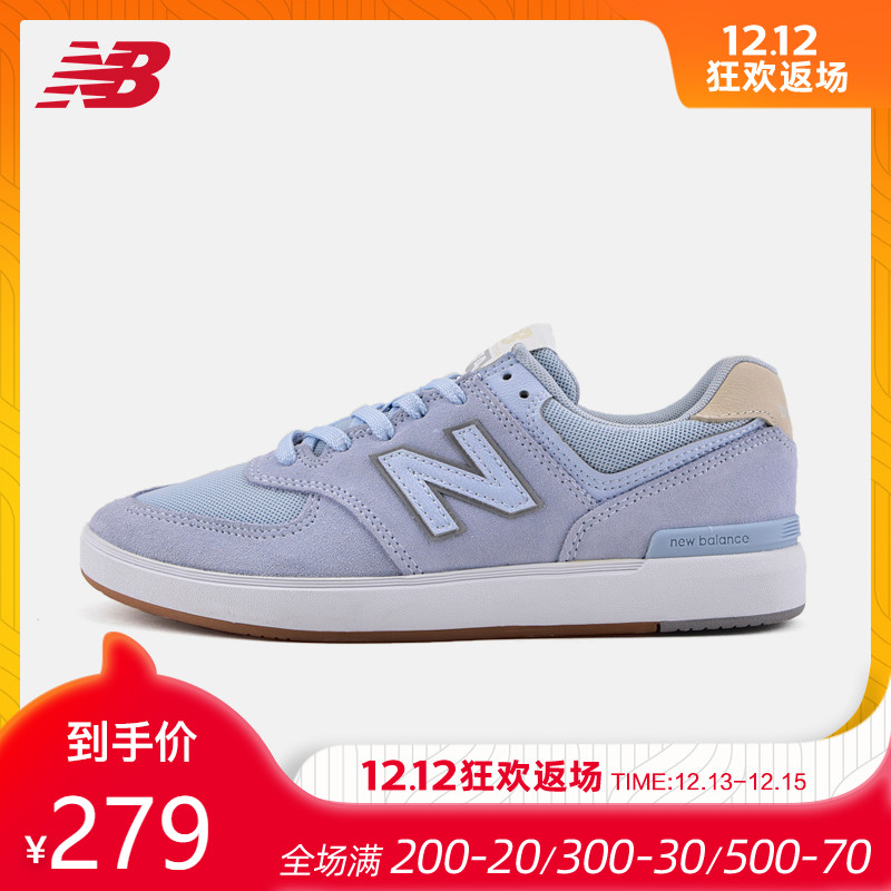 New Balance NB官方男鞋复古鞋百搭跑步鞋休闲运动鞋AM574LBL