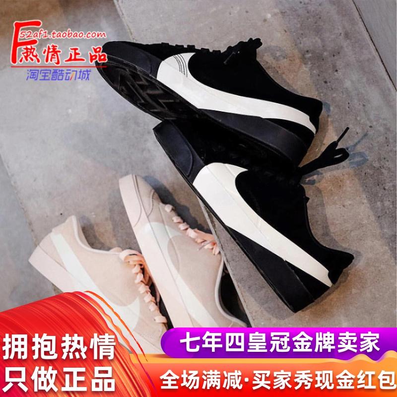 Nike Blazer City AV2253-001 002 300 600 800 大钩子开拓者板鞋