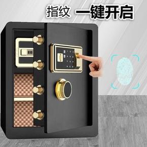 保险柜箱外接电池盒应急备用外接电源盒通用大头3.5小头2.5mm