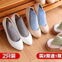 除鞋臭竹炭包活性炭补充包家用吸汗防霉去味活性炭包鞋塞