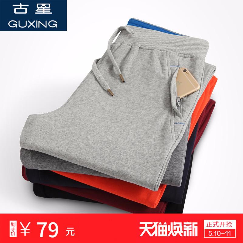 薄款运动裤篮球
