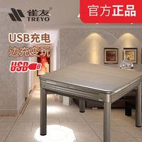 雀友 全自动麻将机 带USB充电 C380四腿  四口机 餐桌两用麻将桌