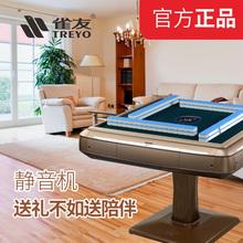 全自动麻将机 可折叠 家用麻将桌 E300四口机 静音棋牌桌 雀友
