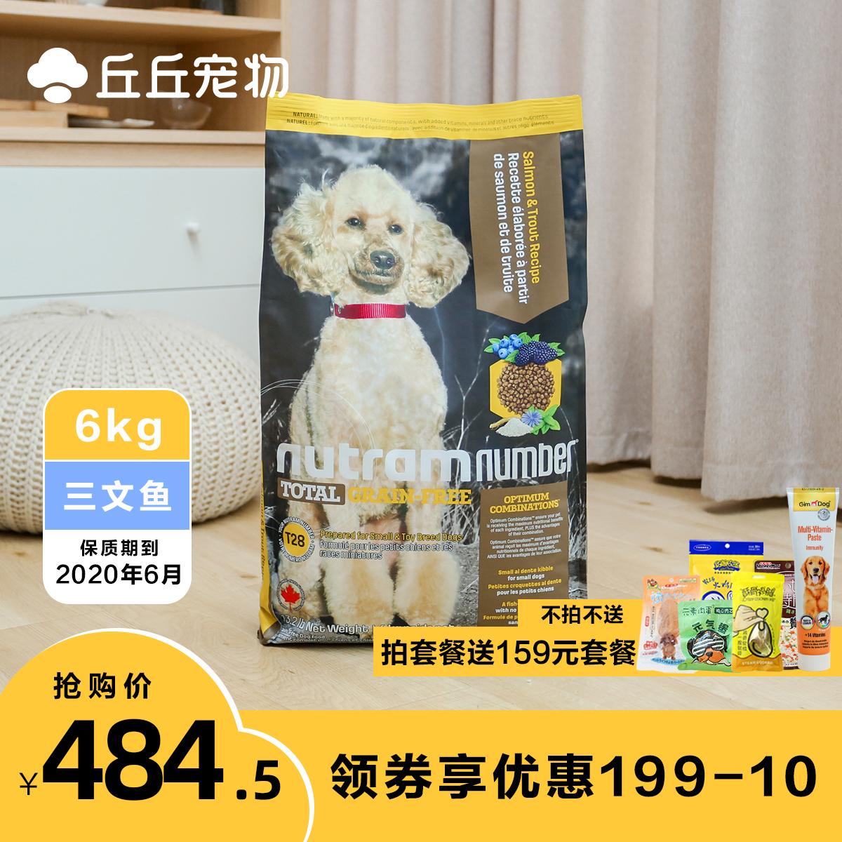 Корм для собак Артикул 562133251234