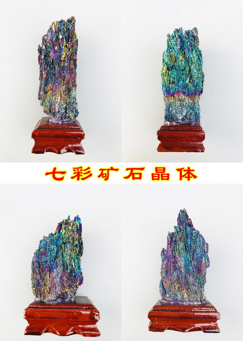 Кристаллы / Камни Артикул 576325376774