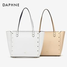 Daphne 2019 Summer Luggage Girls Simple Rivet Large Capacity Mother Bag Commuting Air Pure Tooth Bag
