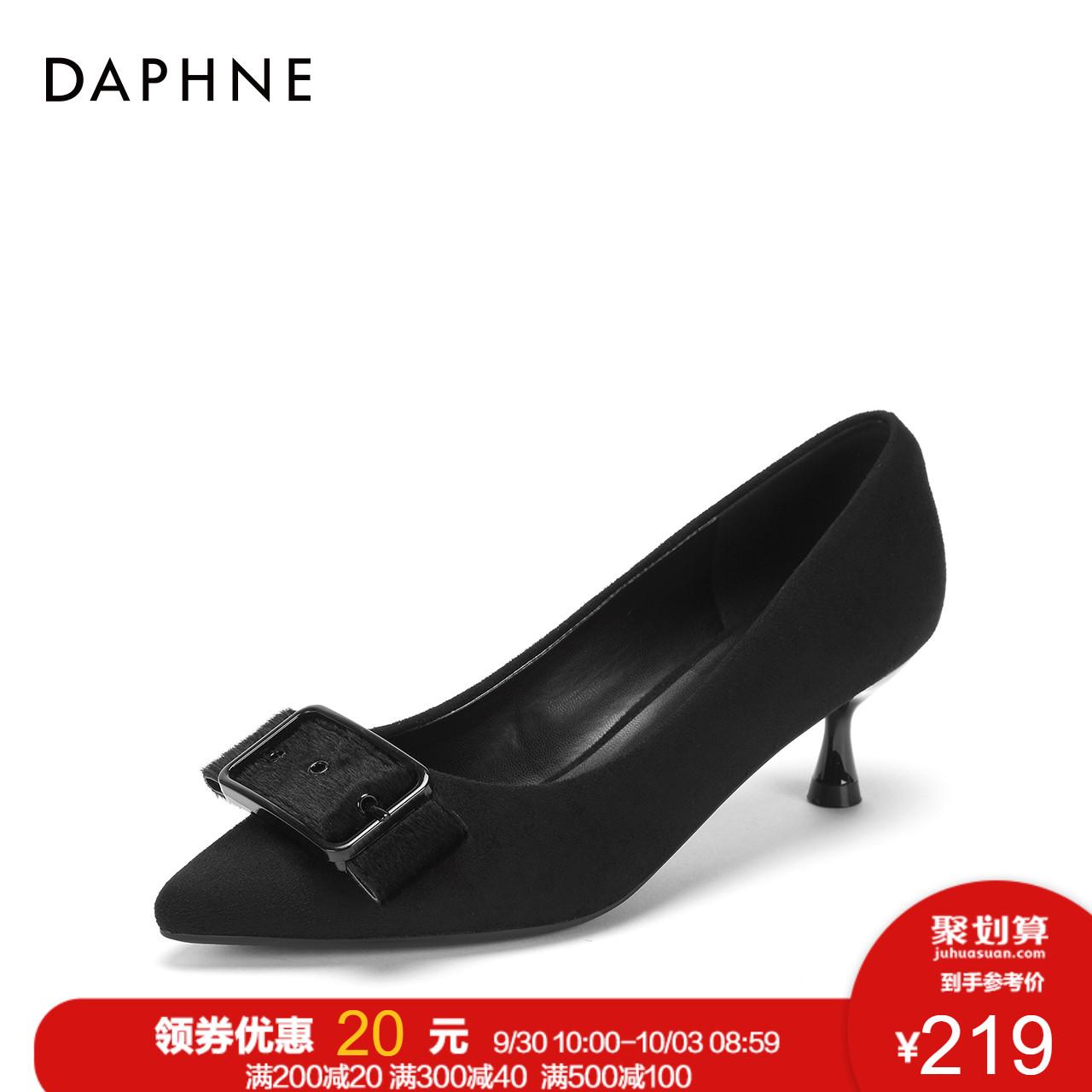 达芙妮绒面高跟鞋