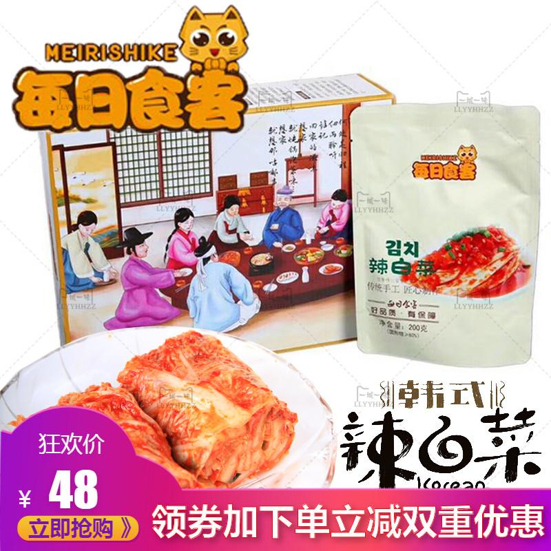 每日食客辣白菜韩式朝鲜泡菜酸辣礼盒装200g*十包