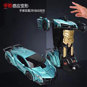 遥控变形玩具车变身遥控车汽车机器人儿童充电赛车玩具车男孩礼物