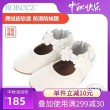 Robeez White Suede Soft Bottom, Spring and Summer USA
