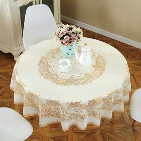 欧式pvc防水防烫防油免洗加厚圆桌布客厅酒店大圆形西餐桌布台布