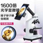 学生2000倍显微镜便携专业手机转接生物高倍检测儿童科学实验礼物