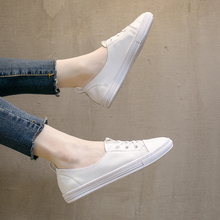 Little White Shoes Female Summer Korean Version Leather Base, One Foot Pushing, Flat Bottom Shoes, Student Lazy Street