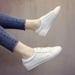 旅游白鞋 平底学生板鞋 女春夏真皮休闲浅口百搭系带韩版 2019小白鞋