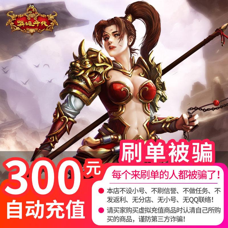 Внутриигровые ресурсы New hero's Артикул 13772454951