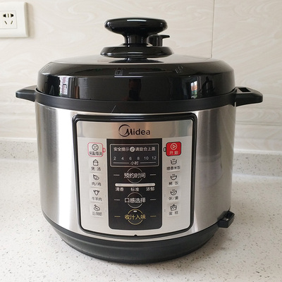 Midea/美的 MY-CD5026P电压力锅双胆智能家用正品电高压锅饭煲5L性价比高吗
