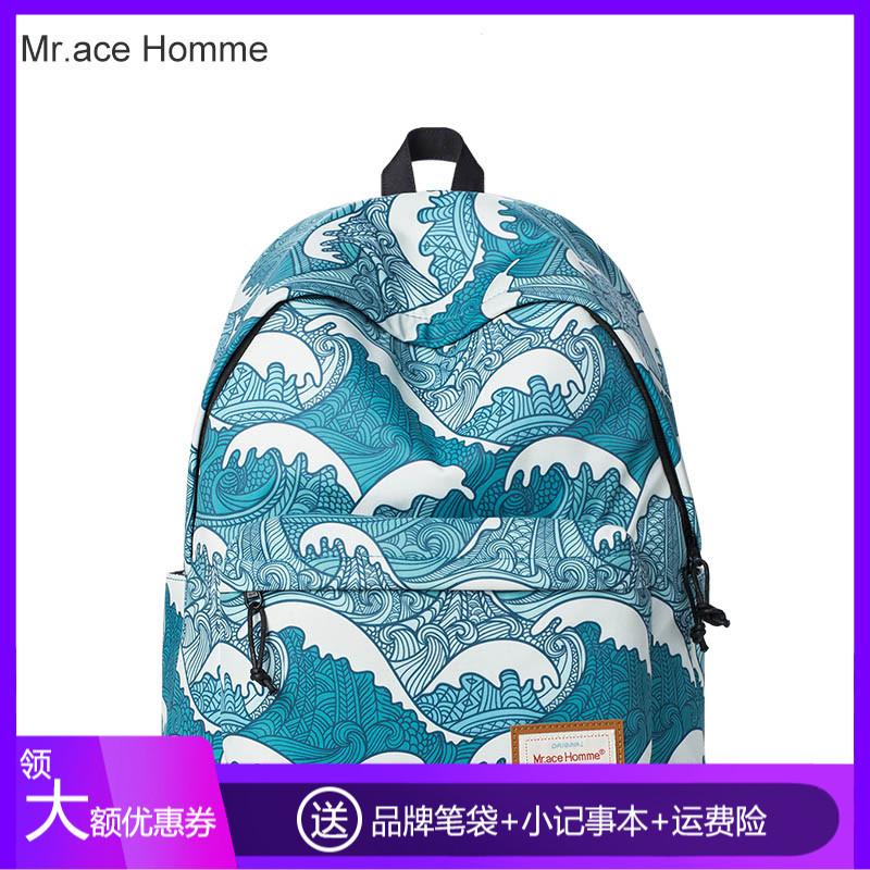 Школьные рюкзаки Артикул 528498038925