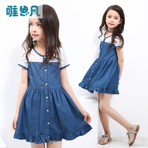 Sale) only think where childrens clothing 2019 summer new girls in large Children summer cool dress tide