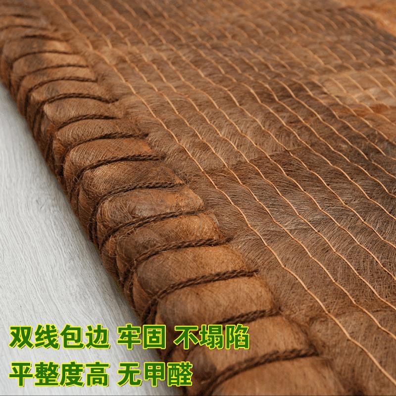 环保山棕床垫
