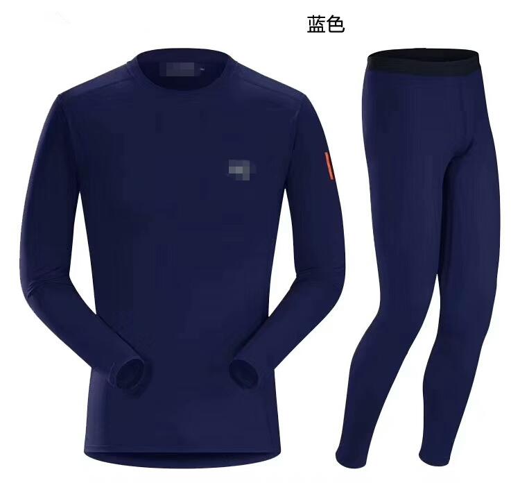 Термосберегающая одежда / Одежда из флиса Артикул 583970847802