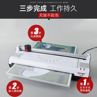 Zhongye YE381 laminator A3/A4 laminating machine universal photo photo home office laminating laminating machine