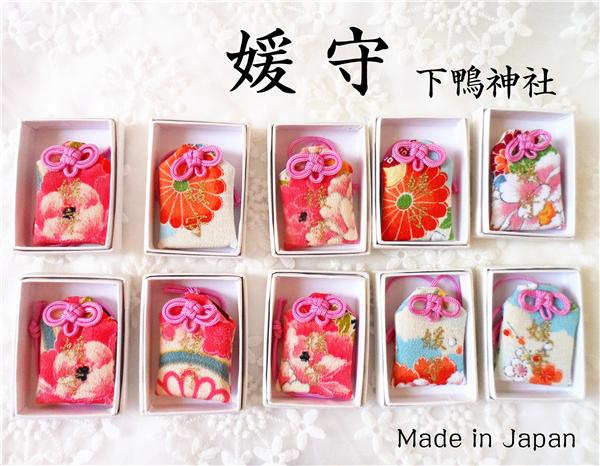 日本京都 下鸭神社 媛守 求姻缘学业成就健康 手机链包挂饰礼物
