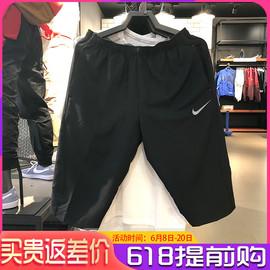 NIKE耐克夏季男子宽松薄款直筒透气五分裤休闲运动短裤688492-010图片